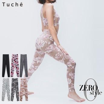 GUNZE グンゼ Tuche(トゥシェ) 【完全無縫製】10分丈レギンス(レディース) サックス LL