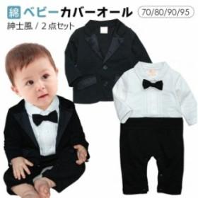 ロンパース/ベビー服 韓国 ロンパース蝶ネクタイロンパース 2点セットベビー服 出産祝い 肌着 男児 キッズ服 baby