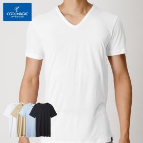 GUNZE グンゼ COOLMAGIC(クールマジック) 【パワフル吸汗速乾】VネックTシャツ(メンズ)【SALE】 ライトサックス L