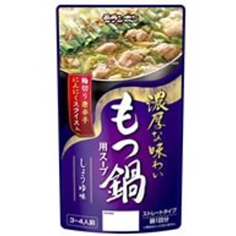 モランボン/もつ鍋用スープしょうゆ味 750g/60603062