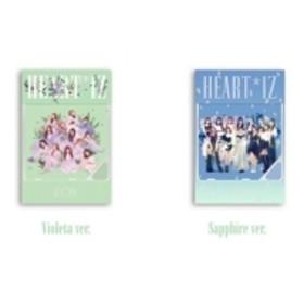 IZONE/2nd Mini Album: Heartiz (Kihno Album)(Ltd)