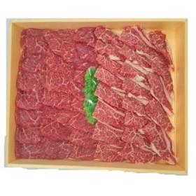 豊後・米仕上牛もも、カルビ焼肉食べ比べ(700g)