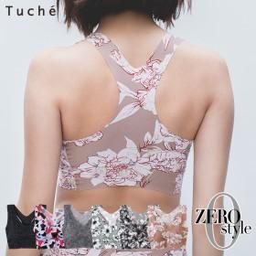 GUNZE グンゼ Tuche(トゥシェ) 【完全無縫製】ハーフトップ(胸パッド付)(レディース) サックス LL