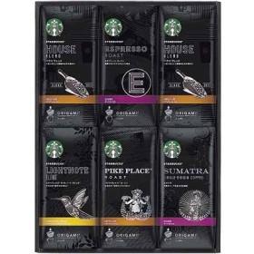 スターバックスオリガミドリップコーヒーギフト コーヒー・紅茶