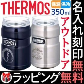 (名入れ・ラッピング無料) サーモス アウトドア フィット缶 ROD-002 2WAY 真空断熱 ステンレス マグ 350ml 保温 保冷 ホルダー 父の日