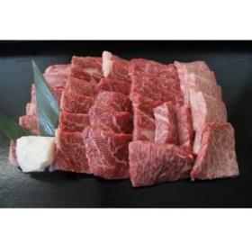 千日和牛焼肉用盛り合わせ 約600g(山形牛)