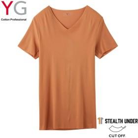 GUNZE グンゼ YG(ワイジー) ステルスインナーVネックTシャツ(メンズ) スモークピンク LL