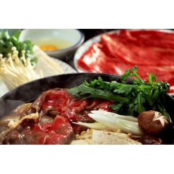 飛騨牛・豚肉 スライスセット 計約1.5kg