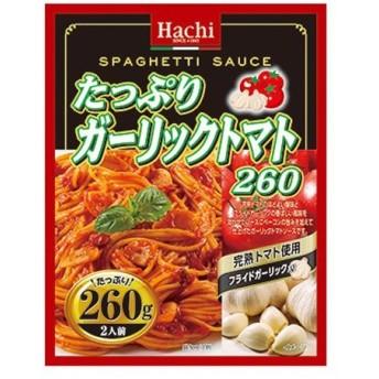 ハチ食品 たっぷりガーリックトマト 260g