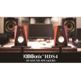 KISSonix 3D Sound Speakers piano White