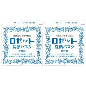 ロゼット洗顔パスタ 荒性肌 90g×2個パック (医薬部外品).