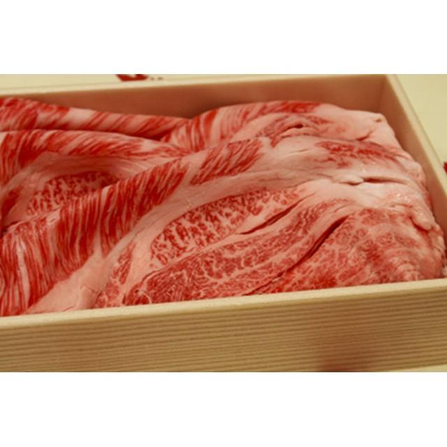 【冷凍】神戸ビーフ牝(特選肩すき焼き・しゃぶしゃぶ用、280g)