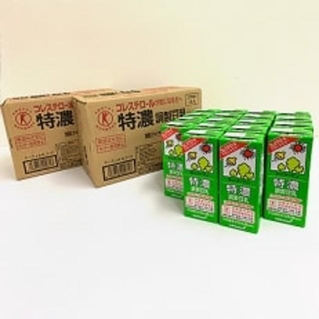 キッコーマンの特濃調製豆乳3ケースセット(200mlx54本)