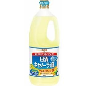 日清オイリオ キャノーラ油 1300g【単品】