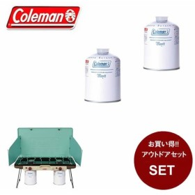 コールマン ツーバーナーセット ILツーバーナーストーブ 2 + IL純正LPガス燃料470g×2個 2000031623 + 2000031626 Coleman