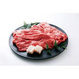 【冷蔵】特選 黒田庄和牛(すき焼き用肩ロース、500g)