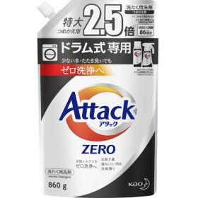 アタックZERO 洗濯洗剤 ドラム式専用 詰め替え 大サイズ (860g)