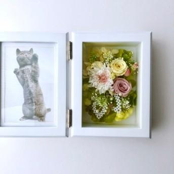 ご結婚お祝いやプレゼントに Photo frame 縦型