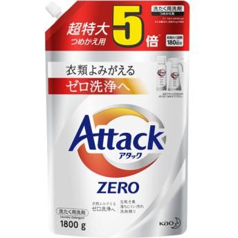 アタックZERO 洗濯洗剤 詰め替え 超特大サイズ (1800g)