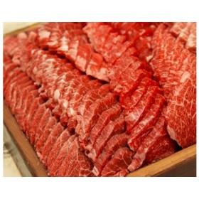 神戸ビーフ牝 特上赤身焼肉・330g