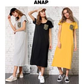 【セール開催中】ANAP(アナップ)迷彩ダメージポケットロングワンピース