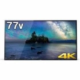 SONY(ソニー) KJ-77A1 BRAVIA 77V型・4K放送対応 4K有機ELテレビ