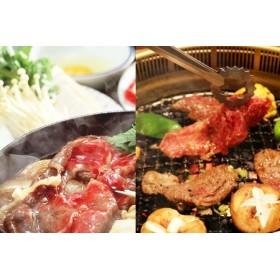5等級飛騨牛 モモ又はカタ肉 スライス・焼肉セット 約1200g