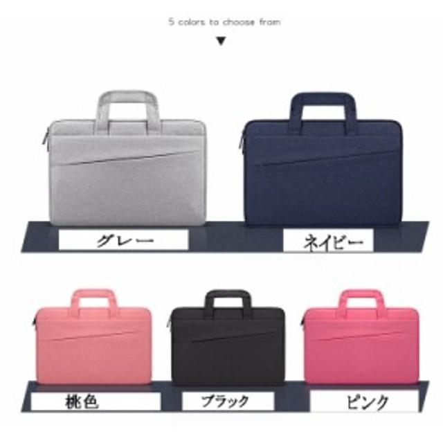 0734ca6a68 【2WAY】 pcケース ビジネスバッグ パソコンバッグ ノートパソコン MacBook マック ブリーフケース 防水