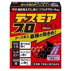 アース デスモアプロ 投げ込みタイプ 12包