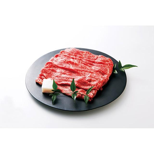 【冷蔵】特選 黒田庄和牛すき焼き用モモ・ウデ・300g