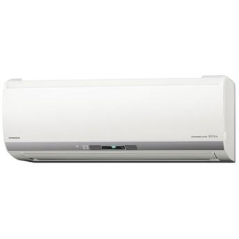 RAS-EBK25J-W エアコン 2019年 白くまくん EBKシリーズ スターホワイト [おもに8畳用 /100V]