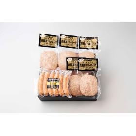 枕崎産黒豚「鹿籠豚ハンバーグ&ソーセージ」セット