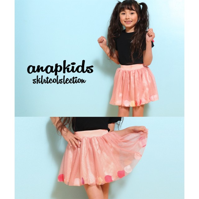 【セール開催中】ANAP KIDS(キッズ)花びらチュールスカート