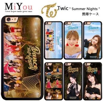 【在庫あり/佐川急便で速達発送】[2(個)ごとに200円割引] Twice/TVSummer Nights可愛い携帯ケース/iPhone ケース グッズ