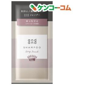 andand ゆったりと エアリーピーチの香り シャンプー ピロー ( 15mL ) ( アンドアンド )