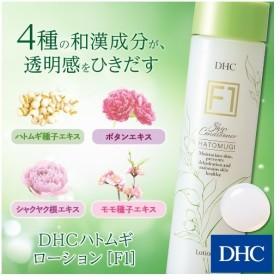 dhc 【お買い得】【DHC直販】 DHC ハトムギ ローション[F1] | 化粧水 ローション ハトムギ