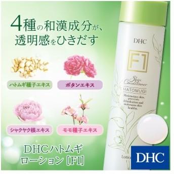 dhc 【DHC直販】 DHC ハトムギ ローション[F1] | 化粧水 ローション ハトムギ