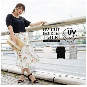 クレット(大きいサイズ) cletteオリジナル★UVカットベーシックTシャツ レディース オフホワイト LL 【clette】
