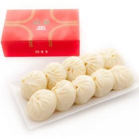 [551蓬莱]豚まん10個入り 中華惣菜