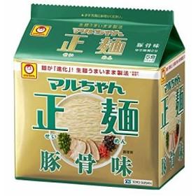 ★人気★マルちゃん正麺 豚骨味 5食パック