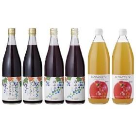 りんごジュース 山葡萄 山葡萄とクロフサスグリ 6本セット
