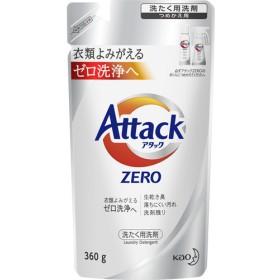 アタックZERO 洗濯洗剤 詰め替え (360g)