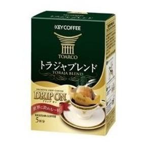 ds-2171704 (まとめ)キーコーヒー ドリップオントラジャブレンド5袋入り【×10セット】 (ds2171704)