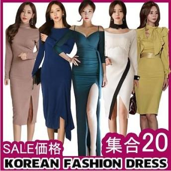 集合 「新品入荷」 高品質 韓国ファッション OL、正式な場合、礼装ドレス セクシーなワンピース、一字肩 二点セット、側開、深いVネック やせて見える、ハイウエ