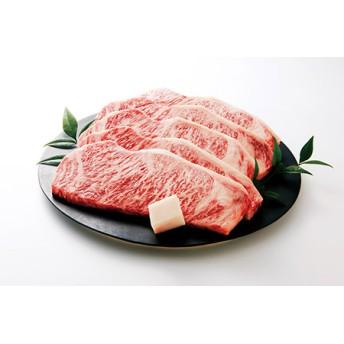 【冷蔵】特選 黒田庄和牛サーロインステーキ(180g×2枚)