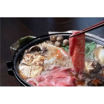 長萩和牛すき焼(カタロース)