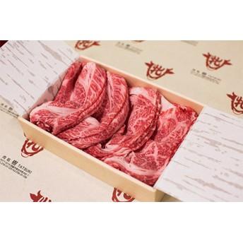 【冷凍】神戸ビーフ牝(リブロースすき焼き・しゃぶしゃぶ用、250g)