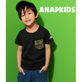 ANAP KIDS(キッズ)カモフラ柄ポケットTee