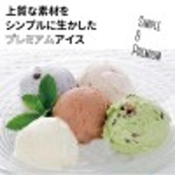 【おとりよせ】 着色料不使用 木次乳業のスーパープレミアムアイスクリーム