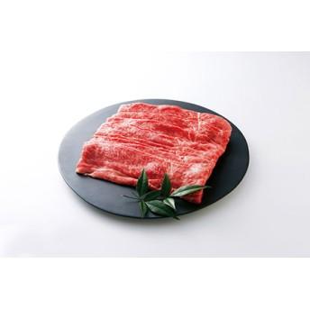 【冷蔵】特選 黒田庄和牛しゃぶしゃぶ用モモ・ウデ・260g